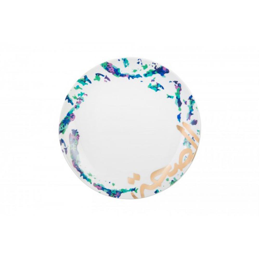 Silsal Fairuz Salad Plate