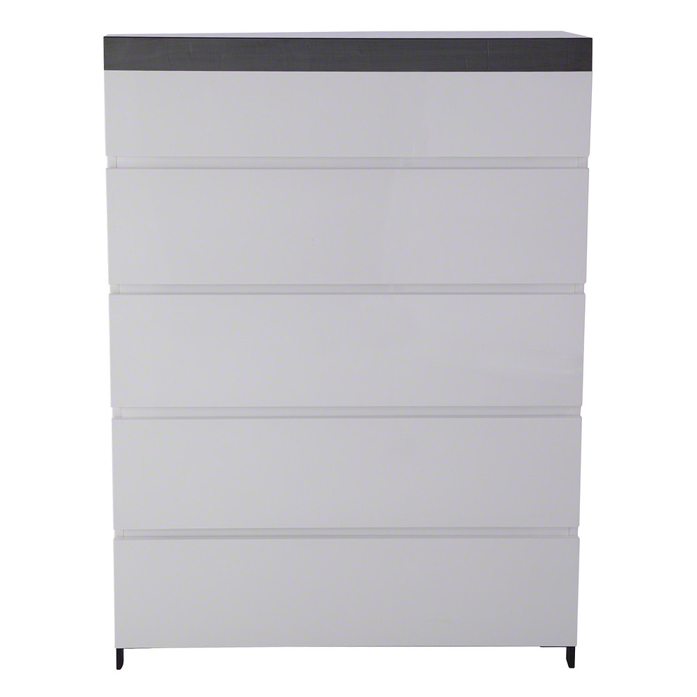 Home Centre Betrib Chest of Drawers