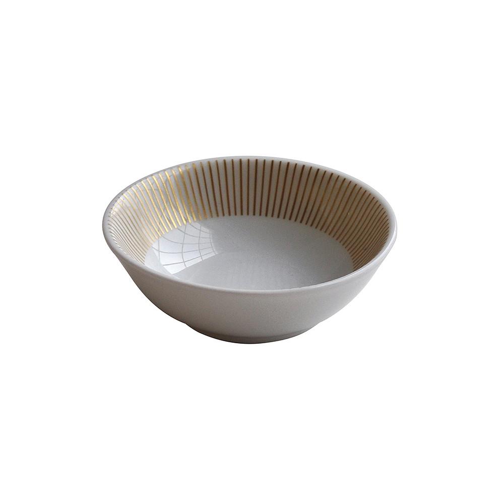 Bernardaud Sol Small Dish