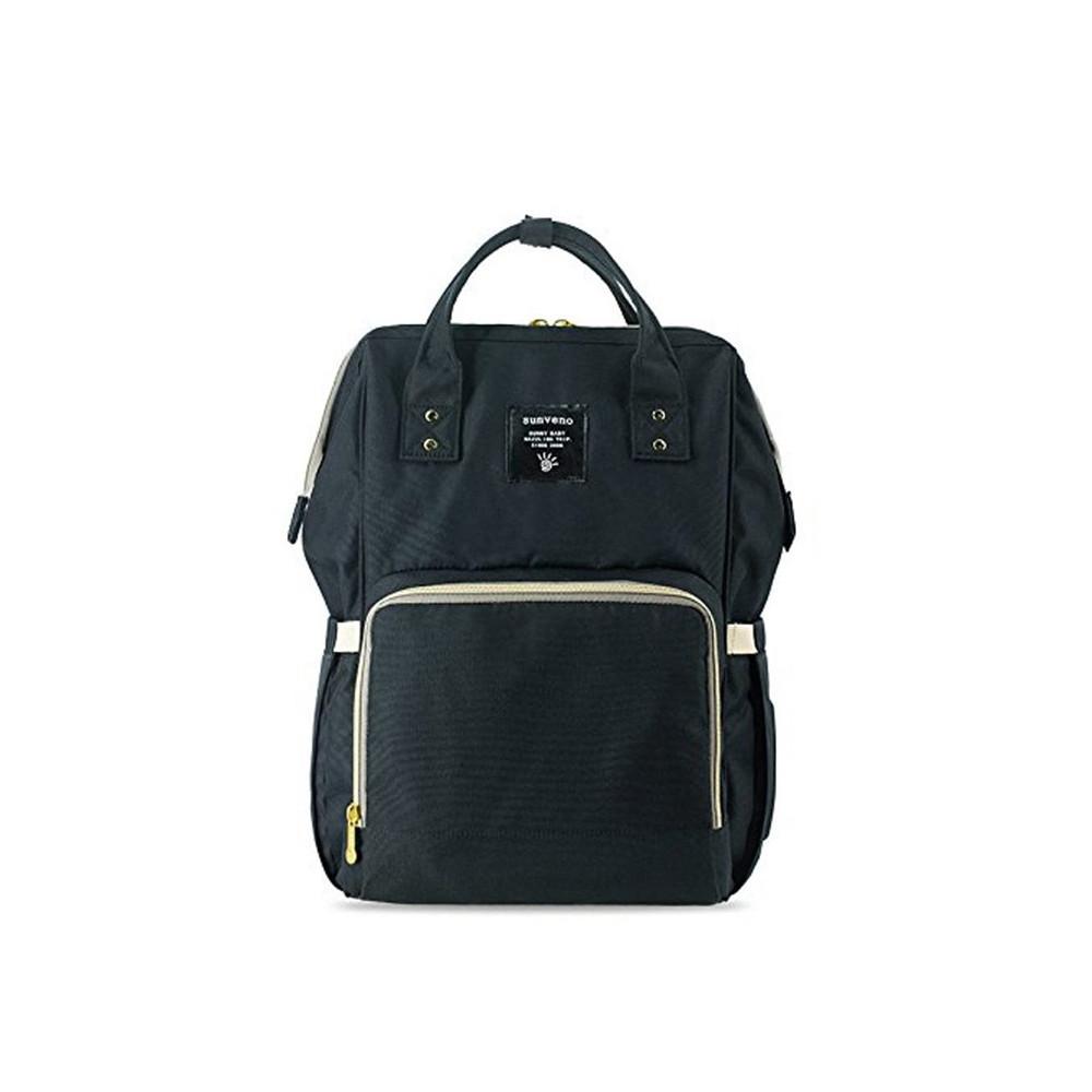 Sunveno 2 in 1 Diaper Bag