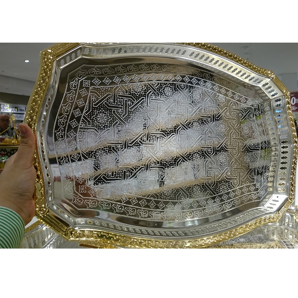 Home Centre Soheil Presentation Serving Tray - 54.5x40cm