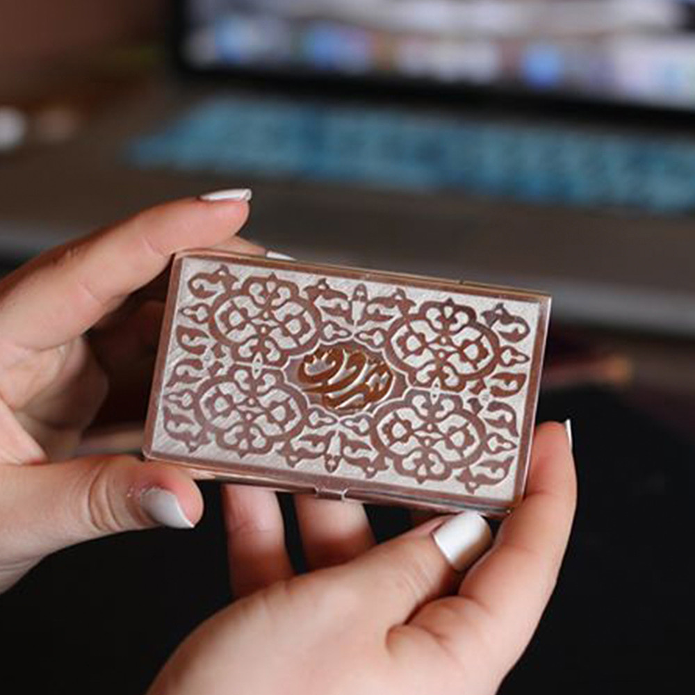 Card Holder w/ Silver Personalised Name