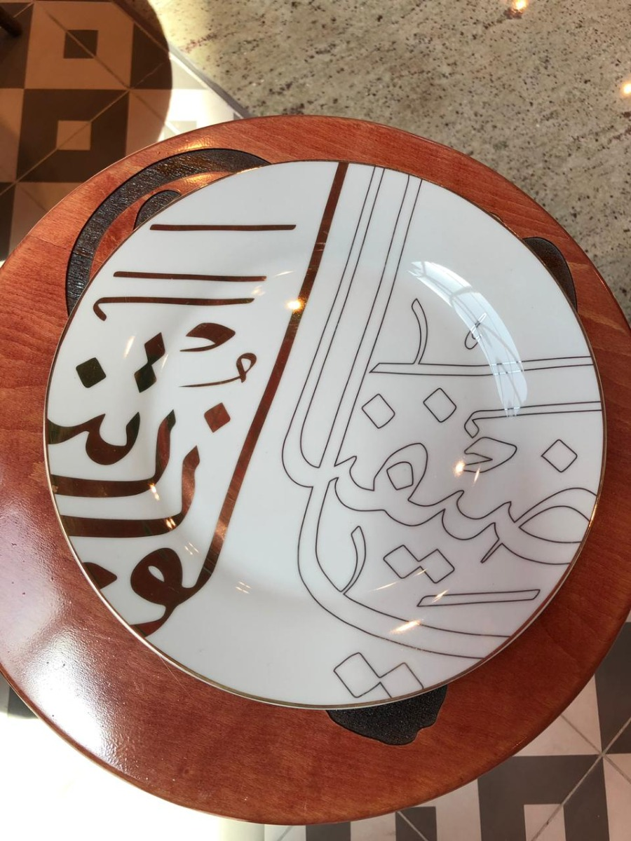 Maysha Decoration one dinner plate with caligraphy writing s6