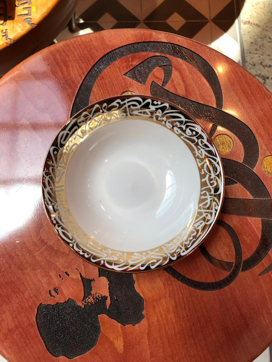 Maysha Decoration one small bowl with caligraphy writing s6