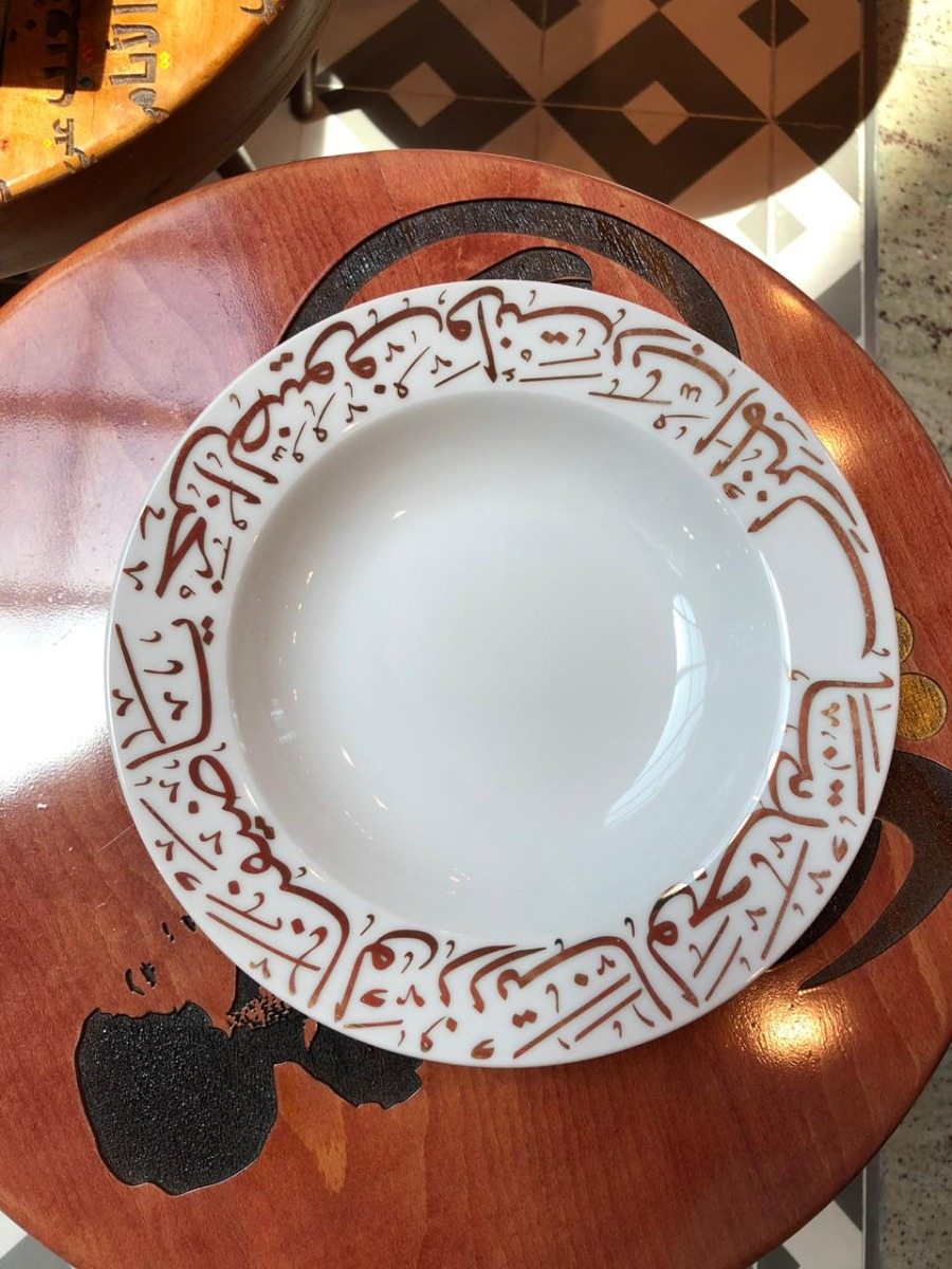 Maysha Decoration one soup plate with caligraphy writing s6