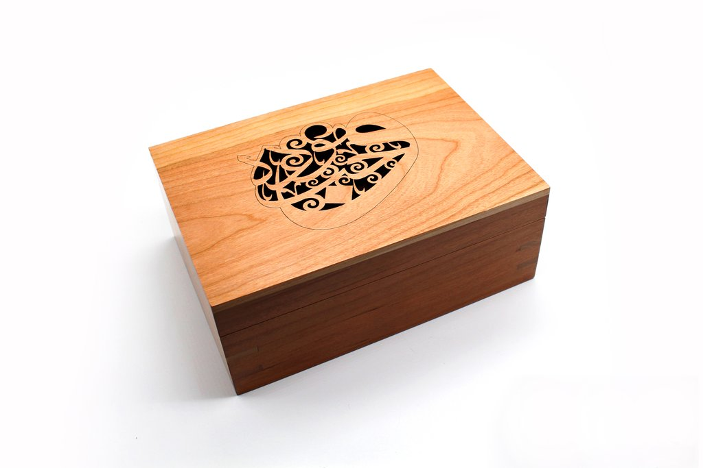 Handcrafted Wood Box with Arabic Calligraphy