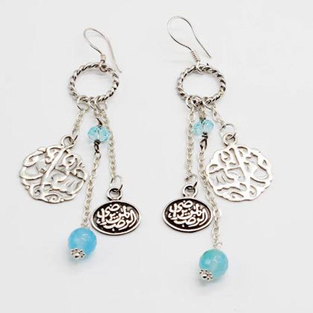 Pure Silver Earrings Aqumarine and Arabic Calligraphy